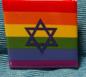Jewish Pride button